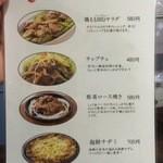 45723577 - 一品料理