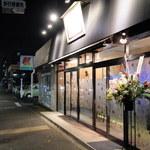 ワイルド・モンキー - 店入口