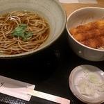 きやり - 海老フライ丼セット 892円