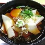 レストラン華こぶし - 料理写真:手打ち幅広一本うどん 750円