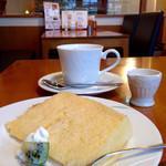 ガーデンカフェサンフルーリ - コーヒー(420円) (2015.12現在)