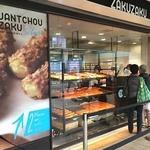 クロッカンシューザクザク 蒲田店 - 行列スペースがありやっぱり毎日並ぶんでしょうね!