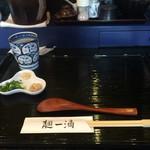 麺一滴 - テーブルセット
