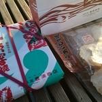 満久屋 豊浦商店 - 料理写真:えび煎ですね