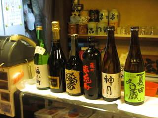 宝寿司分店 - お酒!