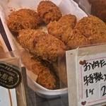 加藤牛肉店 - 2015年12月吉日