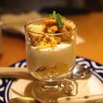 ラシゴーニュ - 北海道産雲丹のフランとフロマージュブランのパルフェ