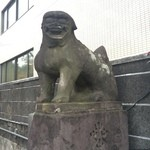 45738520 - 花園神社裏の狛犬。