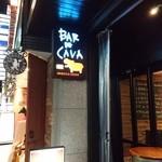 バル デ カヴァ - サイン