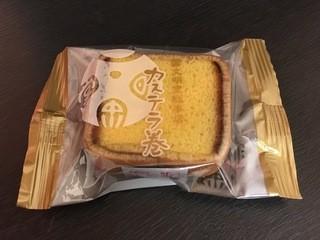 文明堂 総本店 - カステラ巻 118円