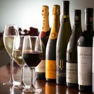 【ワイン60種】赤・白・スパークリングまで豊富にご用意♪