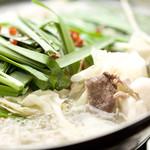 ワールドキッチンズ パンダ - もつ煮鍋