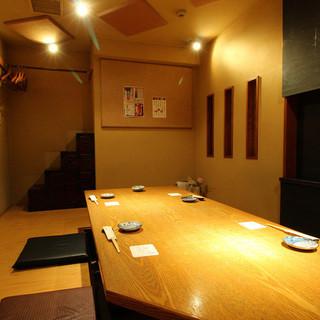 《宴会・接待利用に人気》掘りごたつ個室完備!