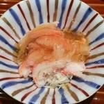 日本料理くりた - 香箱ガニ ,身 ポン酢ジュレ