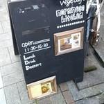 ノラネコ キッチン -