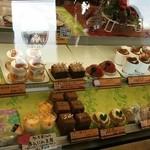 45745704 - かわいいケーキがたくさん!