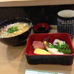 半平寿司 - 半平セット(700円)