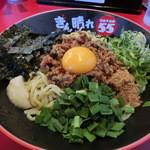 ぎん晴れ55 - 台湾油そば(780円。麺255g)