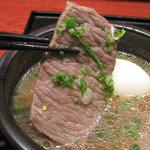 Kitchen萬治郎 - 厚切りの牛肉