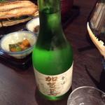 生け簀の甲羅 - 加賀鳶
