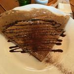 45752213 - そば粉のチョコレートクレープ。チョコレート好きにはたまりません。
