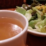 何駄感駄 - ランチのスープとサラダ