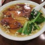45753661 - 排骨麺