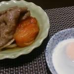45755018 - トマトすき焼き