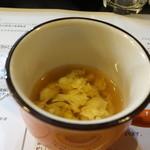山猫軒 - スッポンスープ