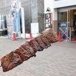 高坂サービスエリア(上り線)やきとり屋 - 料理写真:牛串500円