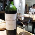キエチュード - ワイン