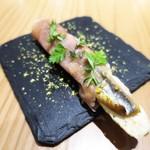 キエチュード - 秋刀魚 生ハム ピスタチオ