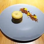 キエチュード - 栗のモワルー 柿 ビスケット
