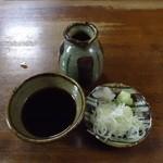 一栄 - つけ汁(辛口でシンプルな味わい) 塩分控えめな年齢なのに、蕎麦湯で割ってすべて飲んでしまいました。