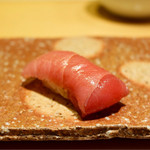 Sushihijikata - 本鮪中とろ