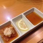 ホルモン酒場風土 - タレは3種類、おろしポン酢が嬉しい