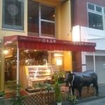 Tomiya - 袋町にあります。