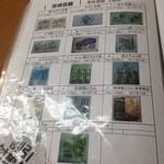 安河内綜合食品 - カタログ(メニュー?)