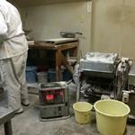 平木製麺所 -