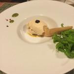 ル クロ - 生ウニのムースと焼きなすのラガー