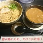ラーメンほそかわ - 豚骨しょうゆつけ麺(並)