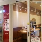 ドライバーズ・スポット天神屋 - 新東名の浜松SA上り線