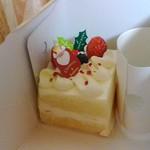 ユーハイム - 御一人様用クリスマスケーキー