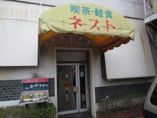 ネスト - 舟津町交差点にあります。