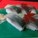 すし慶 - 鯖棒寿司ハーフ(ランチ)