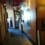 45771320 - 入口(エレベーターを降りると店へ直結です)