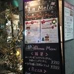 ラ・メーラ - クリスマス・メニュー