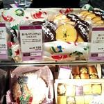 松蔵ポテト - お芋のお菓子が多いです