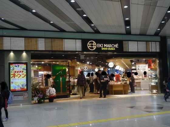 野菜を食べるカレーcamp エキマルシェ新大阪店