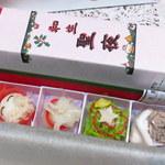 みのかも金蝶堂 - みのかも金蝶堂「和生 聖夜」クリスマス限定和菓子 2015.12.23撮影